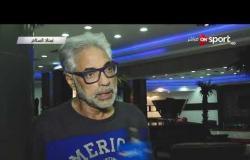 "لقاء خاص مع كابتن "" أحمد ناجي "" مدير حراس منتخب مصر"