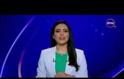 النشرة الإخبارية - موجز اخبار الثانية ظهرًا بتاريخ 24-8-2018 مع دينا عصمت