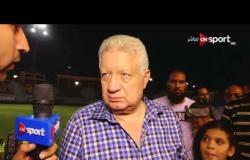 تعليق مرتضى منصور على هزيمة الزمالك من النجوم: المدير الفني هو السبب.. وهيتحاسب