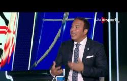 أيمن يونس يتوافق مع كلام مرتضى منصور على أن جروس هو سبب الهزيمة أمام النجوم
