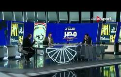 وليد صلاح الدين: تغييرات الجيش كانت جيدة وعلى إدارة المقاولون الصبر على علاء نبيل