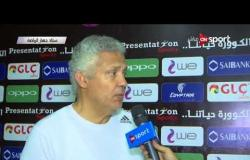 محمد حلمي: نأمل أن يعطي الفوز على المقاولون انطلاقة جيدة للفريق