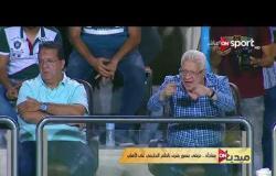 مرتضى منصور: الأهلى يستحق ضربة جزاء أمام الإنتاج .. وهدف مؤمن صحيح