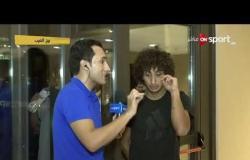عمرو وردة يتحدث عن الاختلاف بين كوبر وأجيري.. ومواجهة تشيلسي وشعوره بعد الخسارة من السعودية