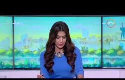 8 الصبح - توجيهات بإصلاح كوبري عباس والانتهاء من صيانته فجر الأحد