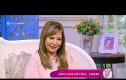 """السفيرة عزيزة - نصيحة """" الفنانة / مي حسن """" للمرأة التي لا تثق في زوجها"""