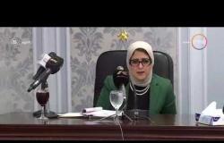 """اليوم - وزيرة الصحة أمام البرلمان بعد واقعة """"ديرب نجم"""" : أشعر بالذنب والمخطئ سيحاسب"""