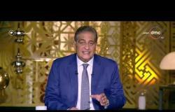 مساء dmc - الجمعية العمومية للنقض ترفض بيان مفوضية الأمم المتحدة بشأن حكم قضية رابعة