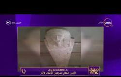 مساء dmc -   العثور على تابوت حجري بداخله مومياء في البر الغربي بأسوان  