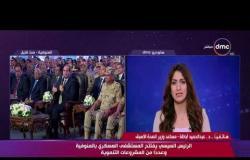 تغطية خاصة - هاتفياً .. ( د/ عبدالحميد أباظة - مساعد وزير الصحة الأسبق )