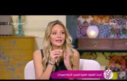 السفيرة عزيزة - لقاء مع .. ( د/ اسماعيل أبو الفتوح) .. أستاذ أمراض النساء والتوليد بطب القصر العيني