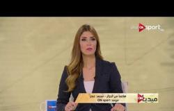 موفد ONSPORT من الجزائر يرصد تفاصيل بعثة المصري في الجزائر استعدادا لمواجهة اتحاد العاصمة