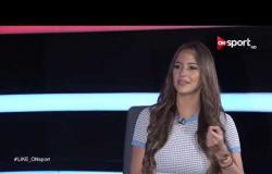 شريف عبدالفضيل لاعب الأهلي السابق يوضح علاقته بالسوشيال ميديا