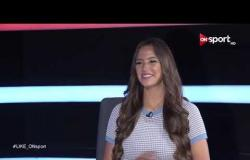 """فقرة """"Like & Unlike"""" مع شريف عبدالفضيل لاعب الأهلي السابق"""