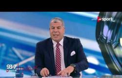أحمد شوبير: لابد وأن يكون هناك تنسيق وتعديل في جدول المباريات لإقامة مباراة الأهلي والهلال السعودي