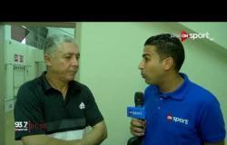 """محمد عمر: """"استحقينا الهزيمة أمام الداخلية وتأثرنا بغياب عدد من اللاعبين الأساسيين"""""""