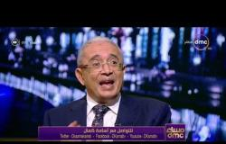 مساء dmc - حوار هام حول تعديلات قانون الضريبة العقارية مع الإعلامي أسامة كمال ( الحوار كامل )