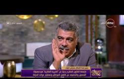 مساء dmc - النائب / معتز محمود : يوجد في مصر 35 مليون عداد كهرباء