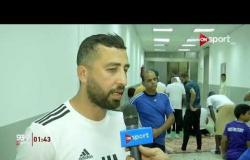 تصريحات محمد عبد الله المدرب العام للإنتاج الحربي عقب الهزيمة من مصر للمقاصة