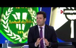 رأي محمد أبوالعلا في أداء الاتحاد أمام الداخلية وهزيمته بثلاثة أهداف دون رد