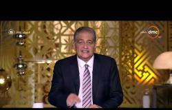مساء dmc - أسامة كمال في مقدمة قوية عن ما قاله البرادعي بأخر تويته | سياسي في حلة الآيس كريم|