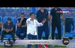 علاء عبدالعال يحذر لاعبيه من خطورة قمر