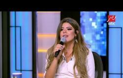 المطربتان داليا ولي لي في ضيافة الجمعة في مصر ..استمتع بصوتهما