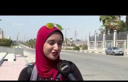 مساء dmc - | الجامعات المصرية تستقبل طلابها في العام الجديد بتحية العلم |