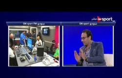 إسلام صبري: راعينا جميع الأذواق في الموسيقى الخاصة بـ ONSPORT FM