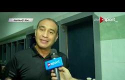 علي ماهر: طالبت لاعبي سموحة بالهدوء أمام الإسماعيلي.. والفريق هيطلع نار في اللي جاي