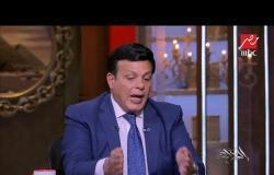 #الحكاية   لهذه الأسباب أخلت المحكمة سبيل علاء وجمال مبارك في قضية البورصة