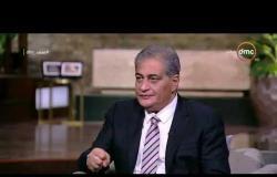 """مساء dmc - لقاء قوي مع رئيس الهيئة العامة للاستعلامات """" د.ضياء رشوان """""""