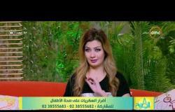 8 الصبح - خبيرة التغذية/ لميس مراد - طريقة السيطرة على عناد الأطفال