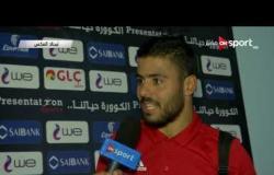 لقاء مع إبراهيم عبد الخالق ومصطفى جمال لاعبى فريق حرس الحدود عقب الفوز على النجوم