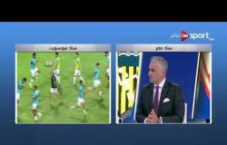 طه إسماعيل: في كرة القدم مفيش حاجة إسمها مفاجأة كل حاجة متوقعة