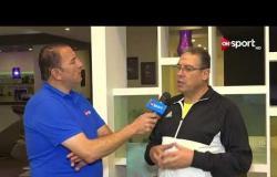 لقاء مع طارق سليمان المدرب العام للمصرى وحديث عن مباراة اتحاد العاصمة بالبطولة الكونفدرالية