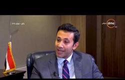 برنامج مساء dmc مع إيمان الحصري - حلقة السبت 22-9-2018 - | التحكيم المصري جاني أم مجني عليه ؟ |