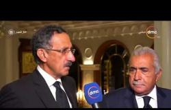 8 الصبح - حوار مع رئيس مجلس الأعمال المصري الأمريكي ورئيس غرفة التجارة الأمريكية