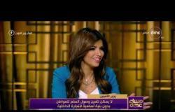 مساء dmc - وزير التموين د/ علي مصيلحي : الحكومة لا تستورد الطماطم أو غيرها من الخضر
