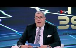 مقدمة رائعة لـ أحمد شوبير وسيف زاهر عن وجود محمد صلاح ضمن المرشحين لأفضل لاعب في العالم