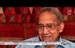 وفاة الدكتور جلال أمين أحد أعلام الفكر الاقتصادي في مصر والعالم العربي