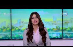 8 الصبح - السيسي يلقي بيان مصر أمام الأمم المتحدة اليوم