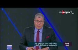 النقاط الخلافية بين محمد صلاح واتحاد الكرة حتى الآن - أحمد مجاهد