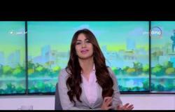 8 الصبح - آخر أخبار ( الفن - الرياضة - السياسة ) حلقة الثلاثاء 25 - 9 - 2018