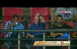 """الخبير الدولى محمد فضل يشرح الموقف القانوني في فسخ العقد مع """"أجيري"""" في حال تورطه"""