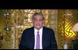 مساء dmc - الرئاسة : لقاء السيسي وترامب أكد اهتمام الادارة الأمريكية بتعزيز علاقاتها الاستراتيجية