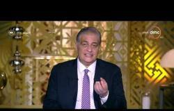 مساء dmc - أسامة كمال يتحدث عن لقاء الرئيس السيسي ورئيس البنك الدولي