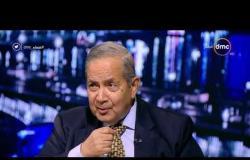 مساء dmc - تحليل ضيوف البرنامج لكلمة الرئيس السيسي بالامم المتحدة بخصوص القضية الفلسطينية