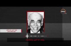 أسرار تعرض لأول مرة عن عبدالرحمن السندي والمسئول عن التنظيم السري للإخوان في أمير الدم قريبا على dmc