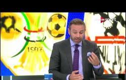 ملخص الشوط الأول من مباراة الزمالك و منية سمنود ضمن منافسات دور الـ 32 لكأس مصر